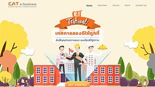 digital agency,digital marketing ,digital marketing services, digital agency bkk,cat testival