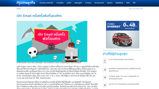 public relations , pr agency , pr agency in Thailand , บริษัท pr ,PR marketing , pr consulting